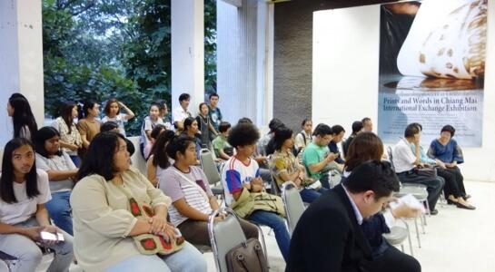 [写真]「版と言葉 展」でのセミナー会場風景