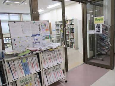 [写真]首里当蔵キャンパスの進路情報室入口