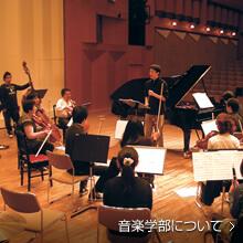 [写真]作曲理論コース学生による試演会の様子