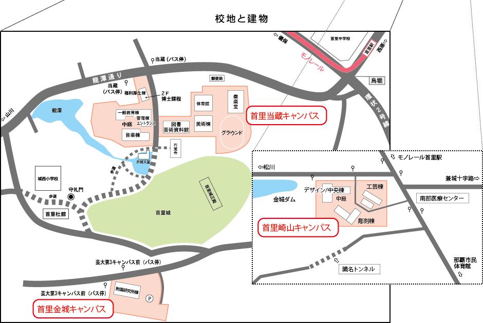 [地図]校地と建物案内