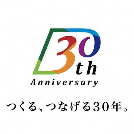 [写真]開学30周年記念ロゴマーク及びアプリケーションデザイン