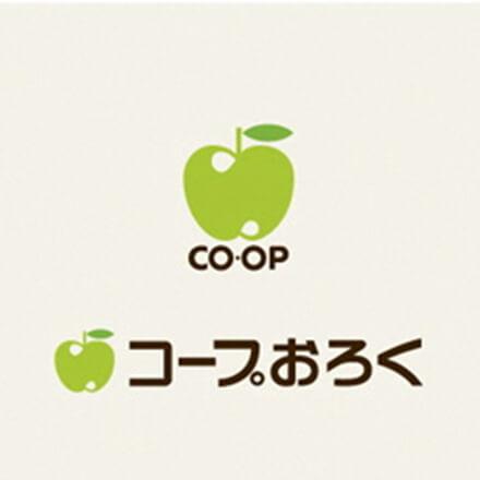 [写真]新しい価値づくり「コープおろく」限定店舗VIデザイン