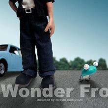 [写真]「Wonder Frog」クレイアニメ