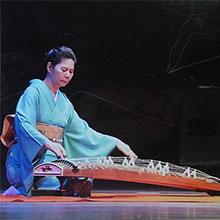 [写真]宮城秀子演奏風景