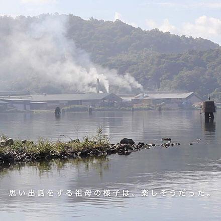 [写真]その名は日本海 그이름은동해 Его зовут Японское море
