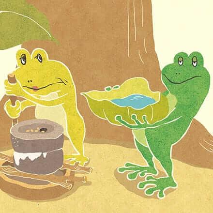 [写真]ミュージアムコンテンツ:雨蛙不幸