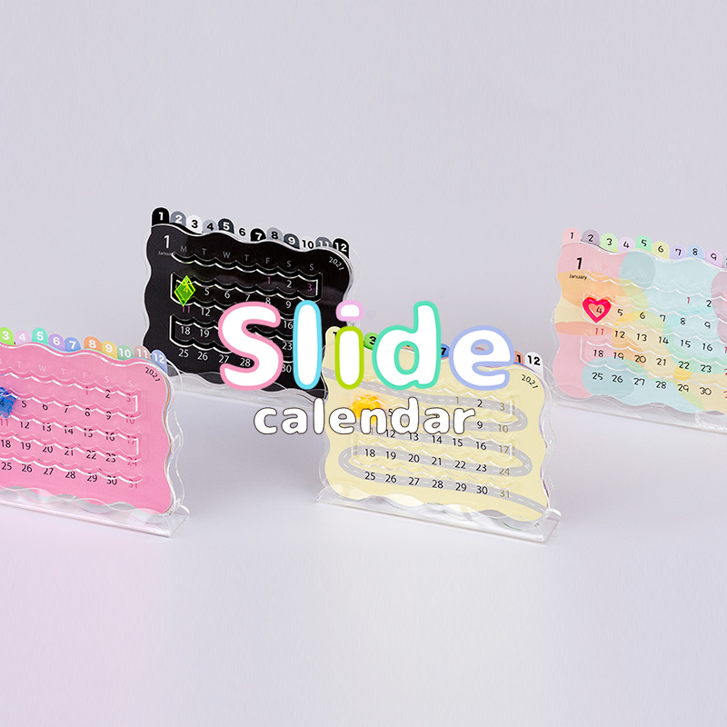 『Slide calendar』 照屋 有紗