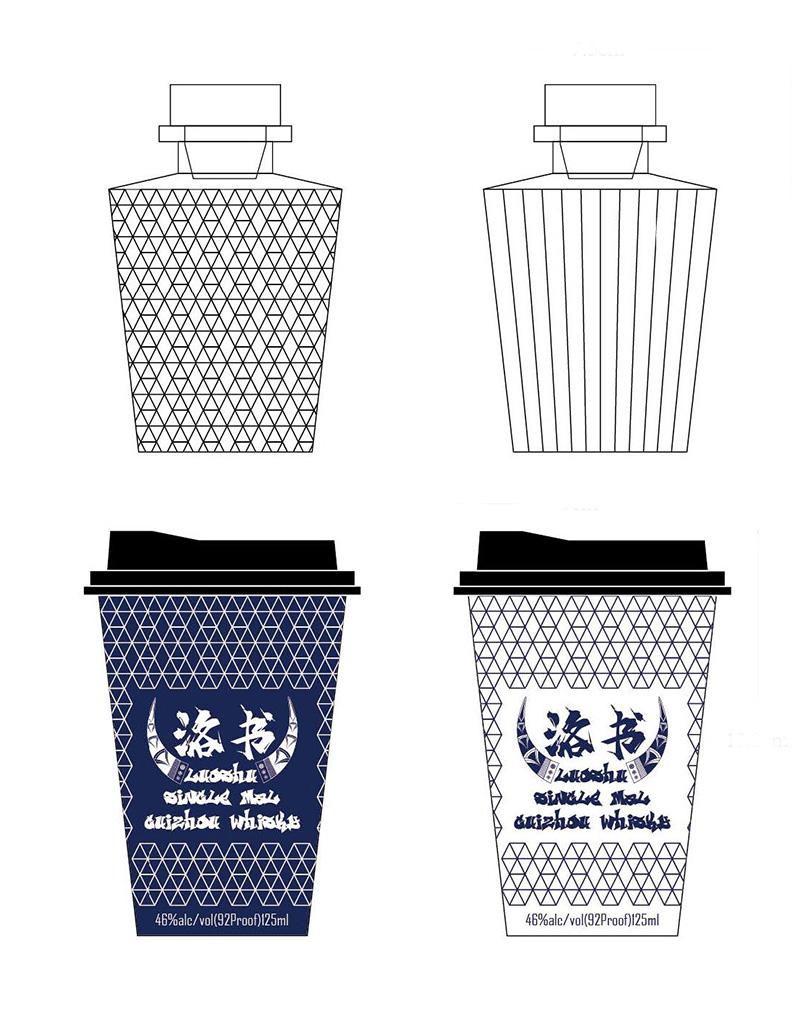 熊 宇『ウィスキー・ブランドのロゴデザイン〜グラフィティ・アートから応用した書体のデザイン〜』