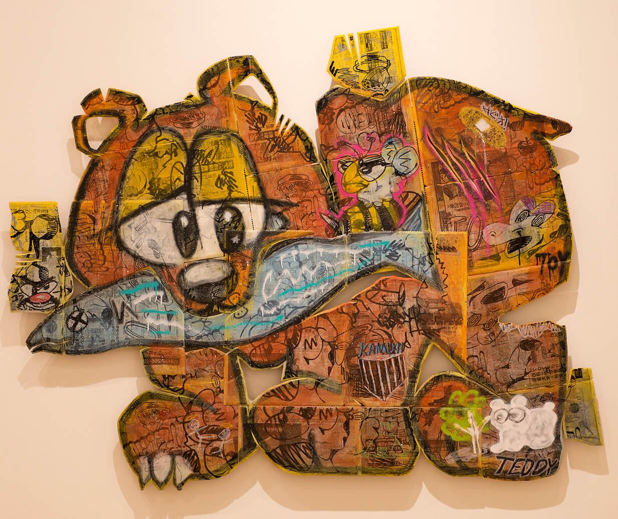 洲間 大輝『Idols Portrait-bear』