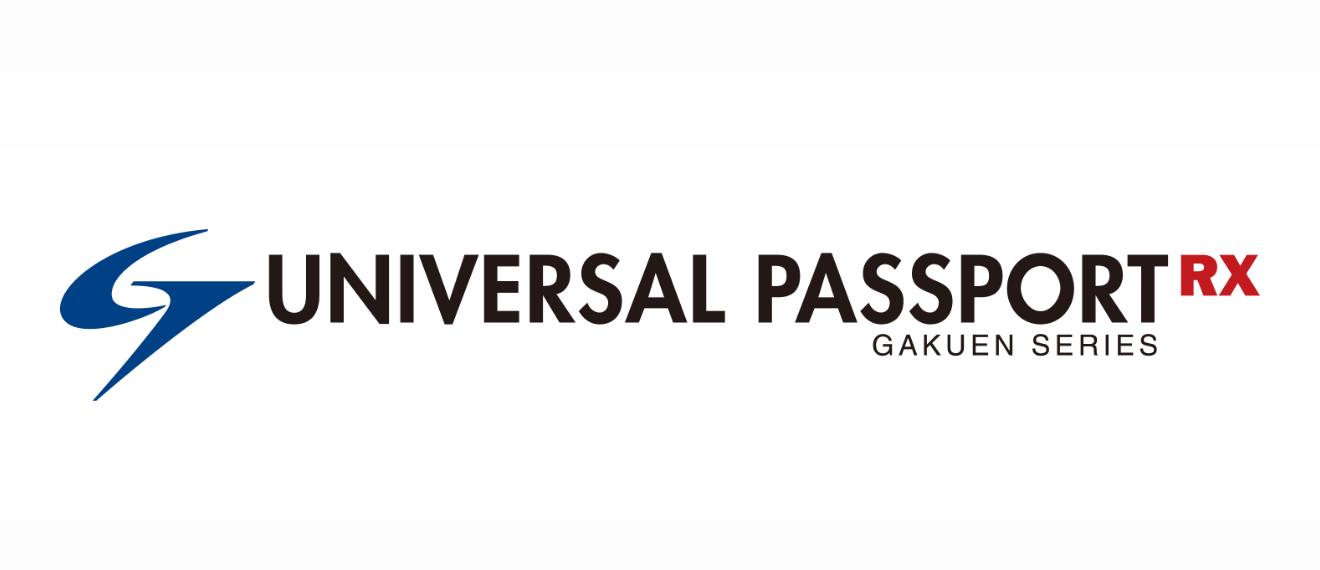 ユニバーサルパスポート